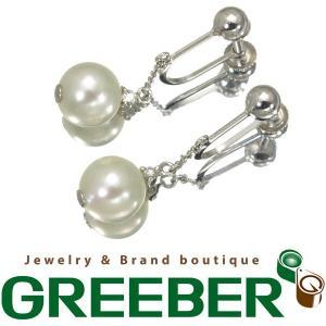 QVC アコヤ真珠 7.5mm珠 ダイヤ ダイヤモンド イヤリング K18WG 修理保証書  BLJ/GENJ|greeber01
