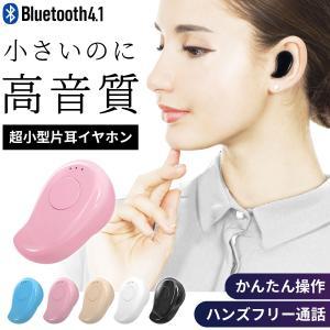 Bluetooth ワイヤレスイヤホン 片耳 ヘッドセット ミニイヤホン 通話 音楽 コードレス 充...