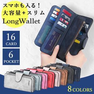 財布 長財布 レディース メンズ 使いやすい カード大容量 ロングウォレット 20代 30代 40代...