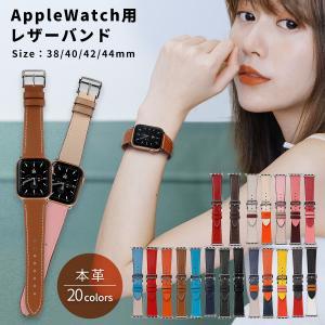 アップルウォッチ バンド apple watch 本革 ベルト 38mm 40mm 42mm 44m...