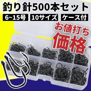 釣り針 管付 6号 7号 8号 9号 10号 11号 12号 13号 14号 15号 500本 伊勢...