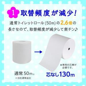 トイレットペーパーまとめ買い ☆ペンギン芯なし60ロールシングル☆トイレットペーパー|green-consumer-shop|03