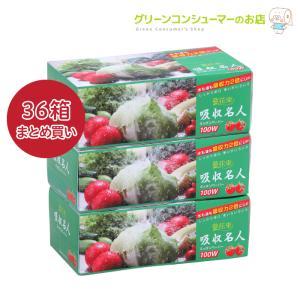 キッチンペーパーまとめ買い 花束吸収名人36箱/キッチンペーパー|green-consumer-shop