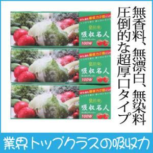地域限定☆送料無料 キッチンペーパー まとめ買い 花束 吸収名人 36箱 丸富製紙 1211|green-consumer-shop|02