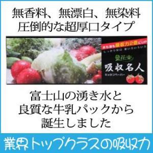 キッチンペーパーまとめ買い 花束吸収名人12箱/キッチンペーパー|green-consumer-shop