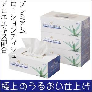 保湿ティッシュ(ローションティッシュ)プレミアム 180組 まとめ買い ローションティッシュー アロエイン 30箱 / lotion tissue|green-consumer-shop
