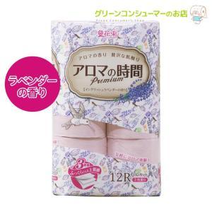 【送料無料】花束 アロマの時間 トイレットペーパー 3枚重ね トリプル ピンク 96ロール 癒し イングリッシュラベンダーの香り|green-consumer-shop