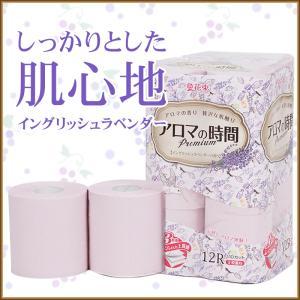 【送料無料】花束 アロマの時間 トイレットペーパー 3枚重ね トリプル ピンク 96ロール 癒し イングリッシュラベンダーの香り|green-consumer-shop|02