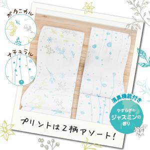【送料無料】ボタニカルシャワートイレットペーパー パルプ100% 2枚重ね 96ロール(12ロール×8パック)  トイレットロール ジャスミンの香り|green-consumer-shop|03