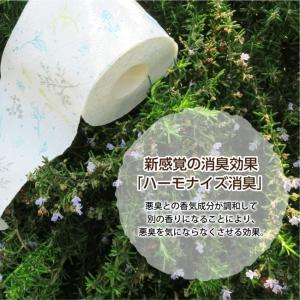 【送料無料】ボタニカルシャワートイレットペーパー パルプ100% 2枚重ね 96ロール(12ロール×8パック)  トイレットロール ジャスミンの香り|green-consumer-shop|04