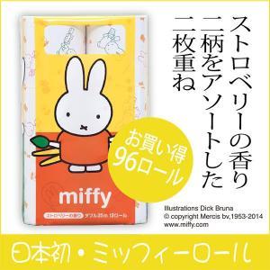 トイレットペーパー ミッフィープリントロール・ストロベリーの香り ダブル(96ロール)|green-consumer-shop