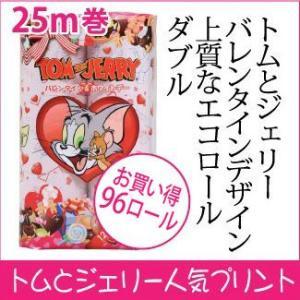 ☆トムとジェリーValentine&Whiteday☆ トイレットペーパー 限定プリントロール|green-consumer-shop