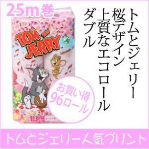 ☆トムとジェリー(桜)☆ トイレットペーパー96ロール/ダブルトイレットペーパー|green-consumer-shop
