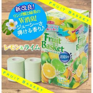 【送料無料】花束フルーツバスケット消臭インレモン&ライムトイレットペーパー ダブル 12ロール・8パック入り(96ロール)27.5m|green-consumer-shop