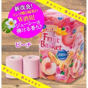 【送料無料】花束 フルーツバスケット ピーチ トイレットペーパー ダブル カラートイレットペーパー 12ロール・8パック入り|green-consumer-shop