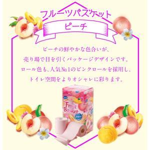 【送料無料】花束 フルーツバスケット ピーチ トイレットペーパー ダブル カラートイレットペーパー 12ロール・8パック入り 2558|green-consumer-shop|02