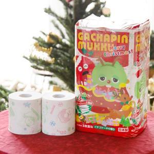 【クリスマス限定】トイレットペーパー ガチャピン・ムックプリントロール イチゴケーキの香り(96ロール)3枚重ね お子様のトイレトレーニングにも最適|green-consumer-shop|03