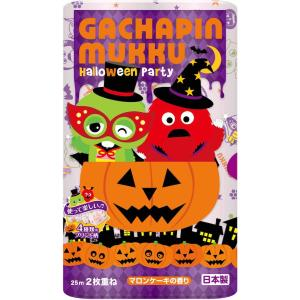 【期間限定】【送料無料】ガチャピンムックのハロウィン限定トイレットペーパー 2枚重ね ダブル トイレットロール キャラクター|green-consumer-shop