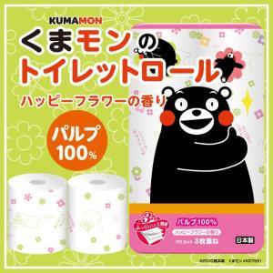 【送料無料】くまモンのトイレットペーパー パルプ100% 3枚重ね 96ロール(12ロール×8パック) トイレットロール  ハッピーフラワーの香り|green-consumer-shop