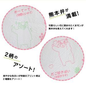 【送料無料】くまモンのトイレットペーパー パルプ100% 3枚重ね 96ロール(12ロール×8パック) トイレットロール  ハッピーフラワーの香り|green-consumer-shop|02