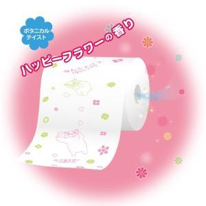 【送料無料】くまモンのトイレットペーパー パルプ100% 3枚重ね 96ロール(12ロール×8パック) トイレットロール  ハッピーフラワーの香り|green-consumer-shop|03