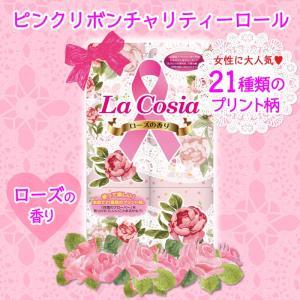 【送料無料】「ラコシア」 ダブル まとめ買い 96ロール トイレットロール 21種類のお花のプリント ローズの香り ピンクリボン チャリティーロール|green-consumer-shop