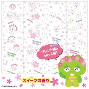 【送料無料】ガチャピン・ムック さくら パルプ トイレットペーパー ダブル 96ロール(12ロール×8パック入) green-consumer-shop 04