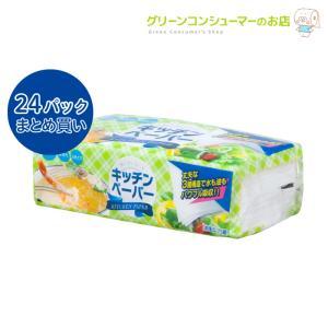 【送料無料】キッチンペーパー 3枚重ね 吸水力抜群 厚口 水回りにも安心な袋タイプ 無漂白 無染料 食品にも安心・安全|green-consumer-shop