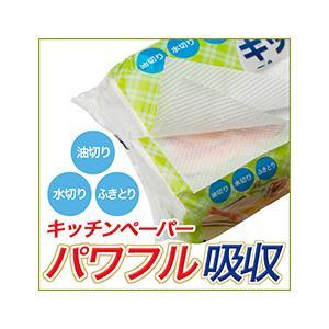 【送料無料】キッチンペーパー 3枚重ね 吸水力抜群 厚口 水回りにも安心な袋タイプ 無漂白 無染料 食品にも安心・安全|green-consumer-shop|02