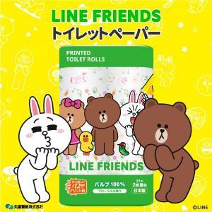 【送料無料】LINE FRIENDS トイレットペーパー パルプ100% 2枚重ね 96ロール(12ロール×8パック)  トイレットロール フローラルの香り|green-consumer-shop