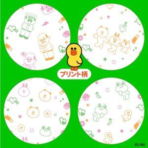 【送料無料】LINE FRIENDS トイレットペーパー パルプ100% 2枚重ね 96ロール(12ロール×8パック)  トイレットロール フローラルの香り|green-consumer-shop|03