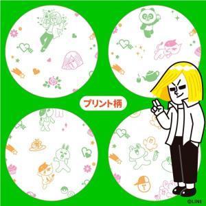 【送料無料】LINE FRIENDS トイレットペーパー パルプ100% 2枚重ね 96ロール(12ロール×8パック)  トイレットロール フローラルの香り|green-consumer-shop|05
