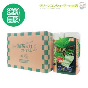 地域限定☆送料無料 トイレットペーパー まとめ買い ペンギン ティーフラボン 3枚重ね 緑茶の力 プレミアム 12ロール×4 ギフト 母の日 丸富製紙 2473|green-consumer-shop