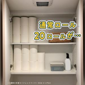 【送料無料】トイレットペーパーまとめ買い☆ 国内最長※ ペンギン芯なし超ロング パルプ 32ロール|green-consumer-shop|02