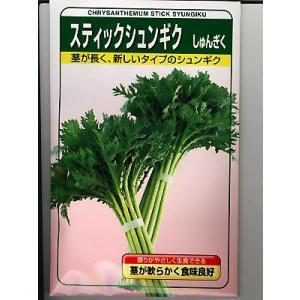 スティックシュンギク  武蔵野種苗園のシュンギク種|green-depo-1