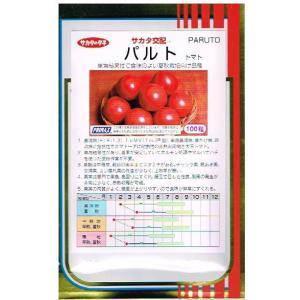 トマト サカタ交配 王様トマト パルト  <サカタの大玉トマトです。 種のことならお任せグリーンデポ>|green-depo-1