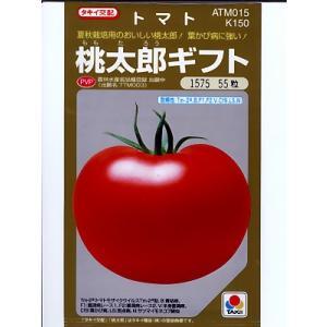 タキイ交配 桃太郎ギフト  タキイ種苗の桃太郎トマトシリーズのトマト種子です。種のご注文ならグリーンデポ|green-depo-1