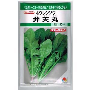 タキイ交配 弁天丸ほうれん草  タキイ種苗のホウレンソウ種です|green-depo-1