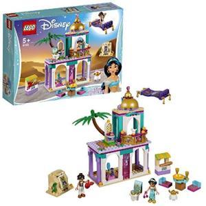 レゴ(LEGO) ディズニープリンセス アラジンとジャスミンのパレスアドベンチャー 41161 ブロ...