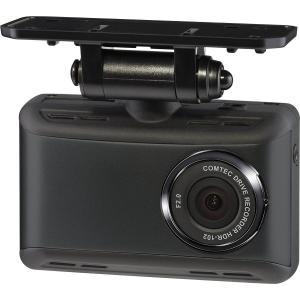 コムテック ドライブレコーダー HDR-102 HD 100万画素 衝撃録画機能 常時録画 日本製