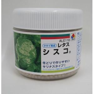 野菜種 レタス シスコ 葉肉は厚くて日もちにすぐれ、歯切れがよい。  種・苗・農業資材 品揃え豊富!...