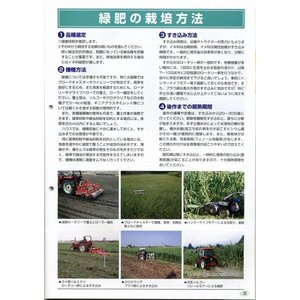 緑肥 ヘアリーベッチ まめっこ 1kg  カネコ種苗(株)|green-loft|04