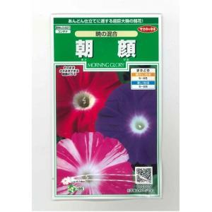 花の種 オール1割引き! 朝顔 暁の混合 小袋 サカタのタネ