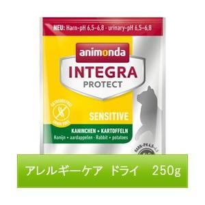 アニモンダ インテグラプロテクト アレルギーケア ドライフード 300g 低リン キャット anim...
