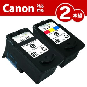 ■BC-311+BC-310シリーズ|キヤノン(Canon)リサイクルインクカートリッジ  ・キヤノ...