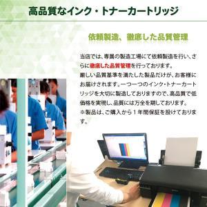 リコー GC31 (K/C/M/Y) 顔料4色セット RICOH 互換インクカートリッジ 残量表示 ICチップ付 GC31 印刷 green-shower 06