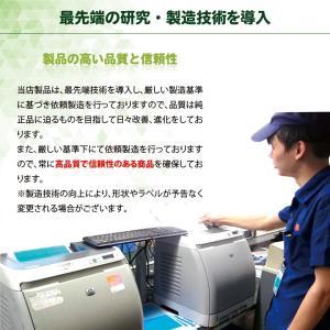 リコー GC31 (K/C/M/Y) 顔料4色セット RICOH 互換インクカートリッジ 残量表示 ICチップ付 GC31 印刷 green-shower 07