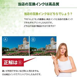 リコー GC31 (K/C/M/Y) 顔料4色セット RICOH 互換インクカートリッジ 残量表示 ICチップ付 GC31 印刷 green-shower 08