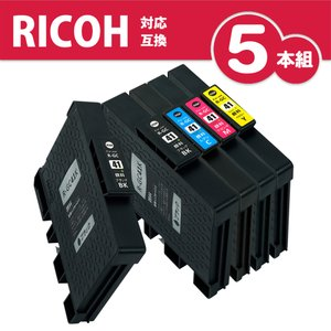 ■GC41シリーズ|リコー(RICOH)互換インクカートリッジ  ・リコー(RICOH)GC41シリ...