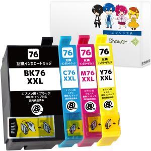 エプソン IC4CL76 (BK/C/M/Y) 増量版 4色セット 地球儀 EPSON 互換インクカ...